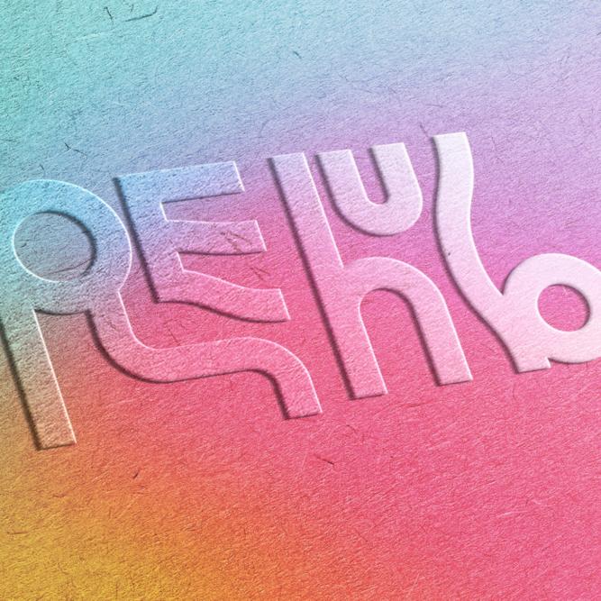 Rhb_logo-naslovna